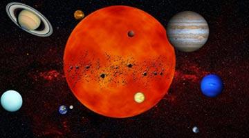 planetas test cultura general